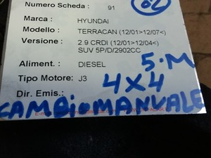 e116c82b869389c74d4c05677feb9c4a_155332.jpeg