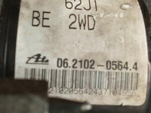 b2d062a108898880a9ddd07b3bc825fe_2151221.jpeg