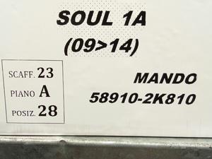 0608dc2e22ffec20d7cf2a303e776d3c_1921593.jpeg