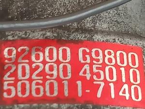 7112e4f66a2969e7ba0c3291a547d732_1755465.jpeg