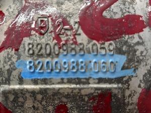 64061560f9b44aaf2e40187f2825c07b_2432483.jpeg